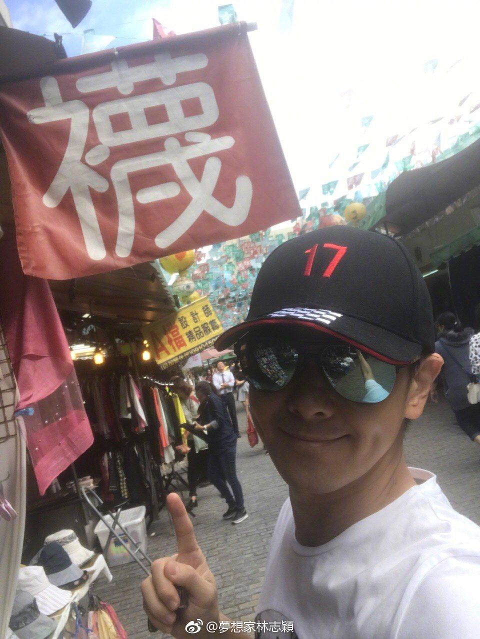 林志穎透露四平街是充滿他兒時記憶的地方。 圖/擷自微博。