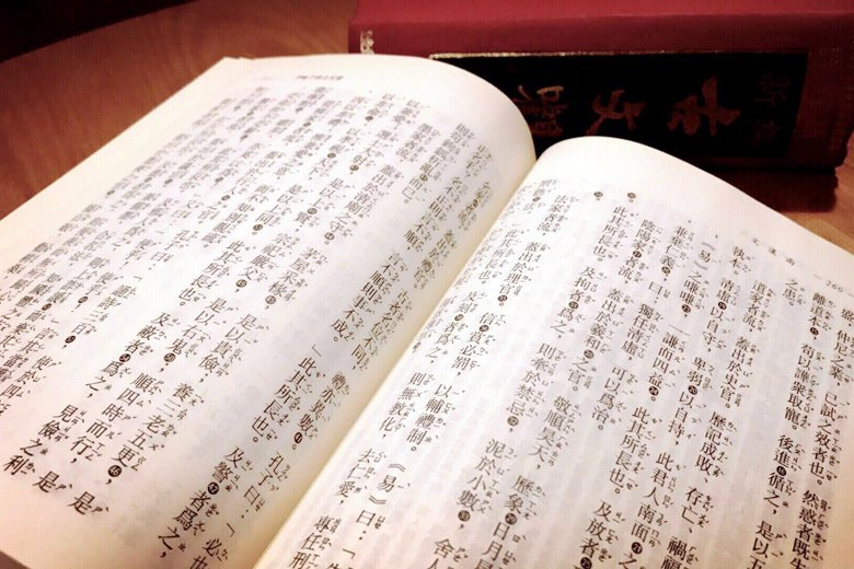 很多人會把熟讀古文視為用功的標準,這讓我們的國文教育想像變得呆板僵化。 圖/作者自攝