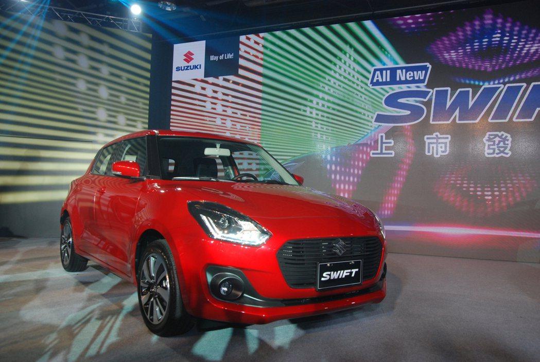 Taiwan Suzuki 金鈴汽車日前在台發表第四代 All New Swift。 記者林鼎智/攝影