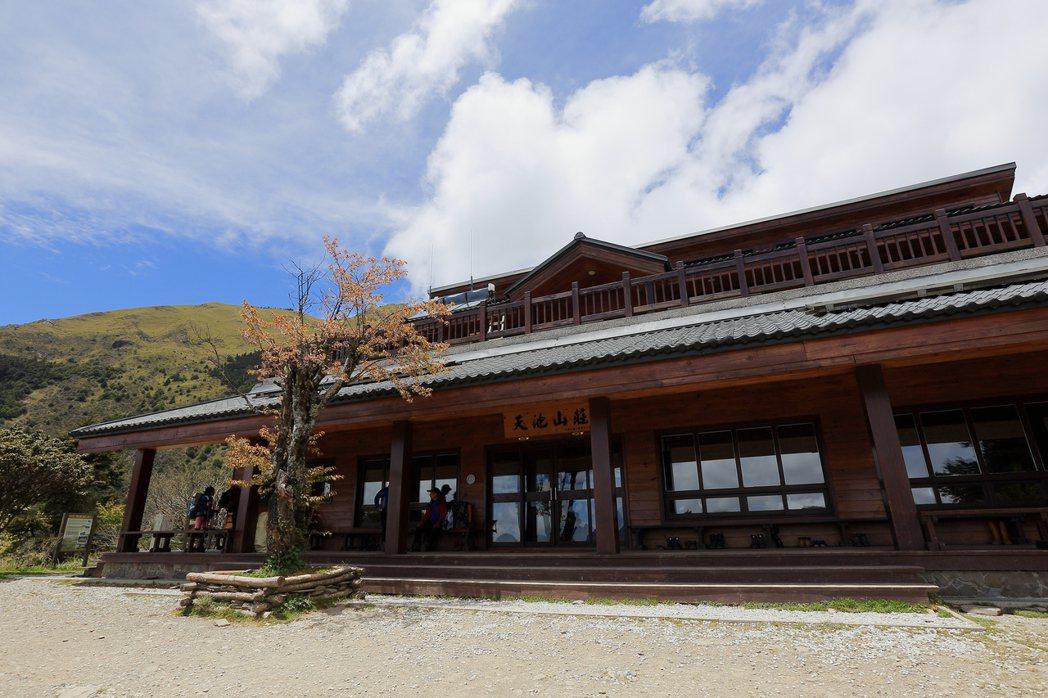 天池山莊是全台最高級的山屋,也是能高越嶺古道的住宿地點,可以包餐、租睡袋。 圖/...