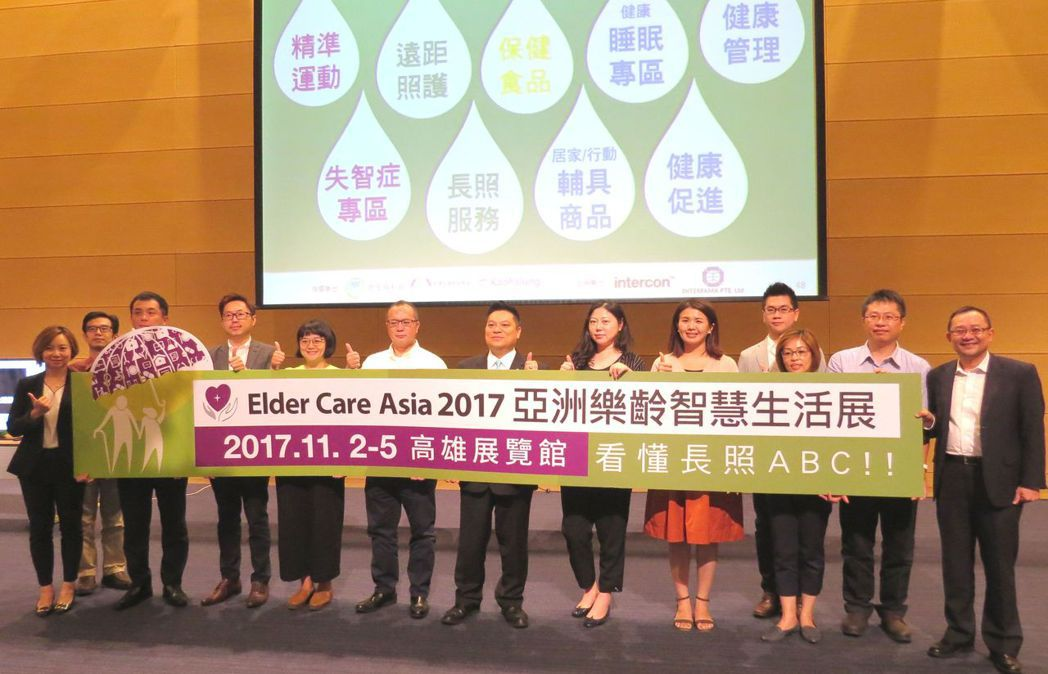 已邁入第三年,堪稱南臺灣唯一國際銀髮展的「ECA 2017亞洲樂齡智慧生活展」將...