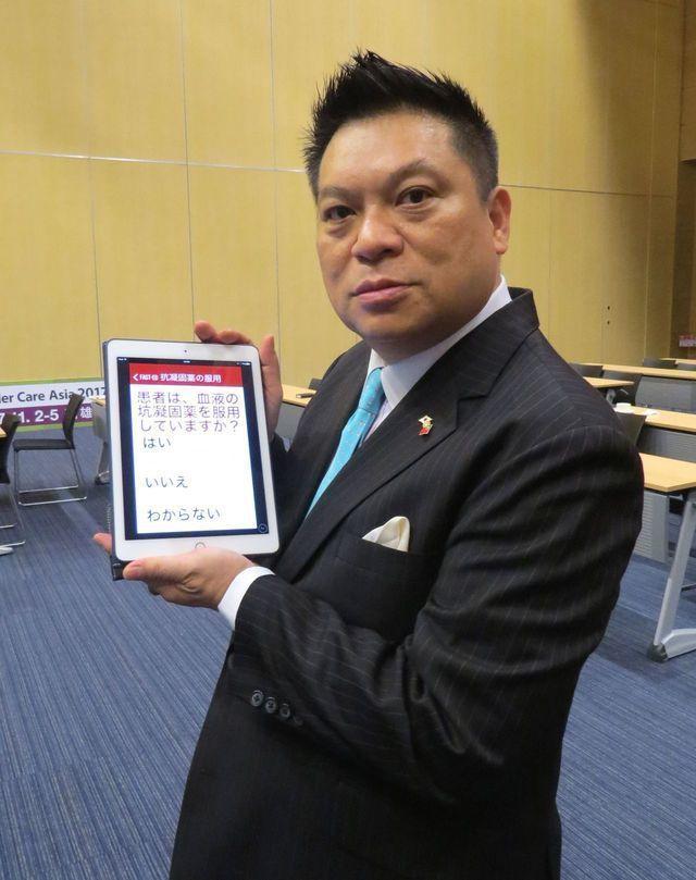全球最大的雲端智慧醫療軟體商日本ALLM株式會社台灣子公司-安健全球網公司總經理...
