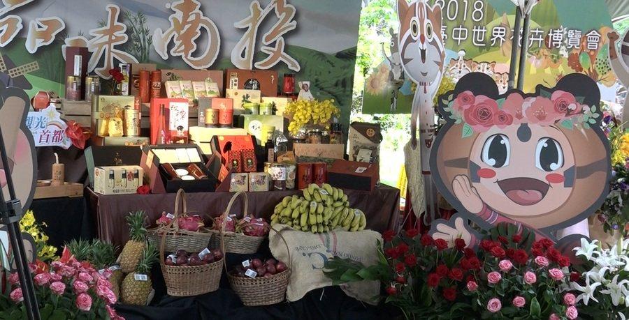 中台灣農業博覽會11月4日將在溪州公園登場,共計23天。(photo by 洪進...