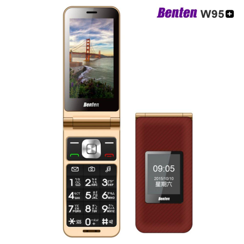 【Benten】W95+超大螢幕銀髮族專用機(3G)只要1,536元,讓長輩可以...