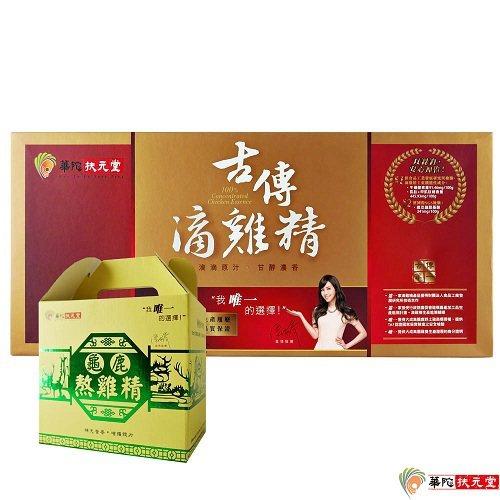華陀扶元堂 古傳鲜滴雞精1盒-冷凍包裝(20包/盒) 12瓶即日起至11月5日止...