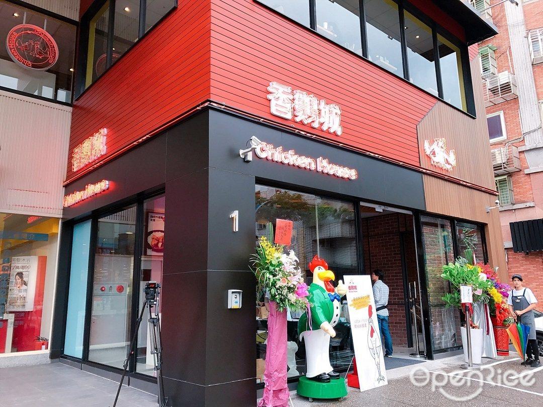 ▲香雞城創始店全新打造兩層樓的新莊龍安旗艦店