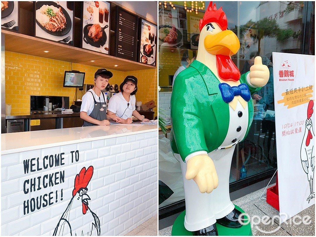 ▲一樓點餐櫃檯與門口經典公雞
