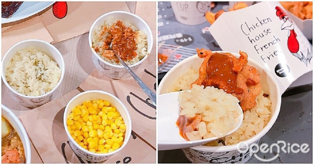 ▲經典手扒土雞除獨門椒鹽粉外,還研發出全新「麻辣醬」與香蔥飯搭配!