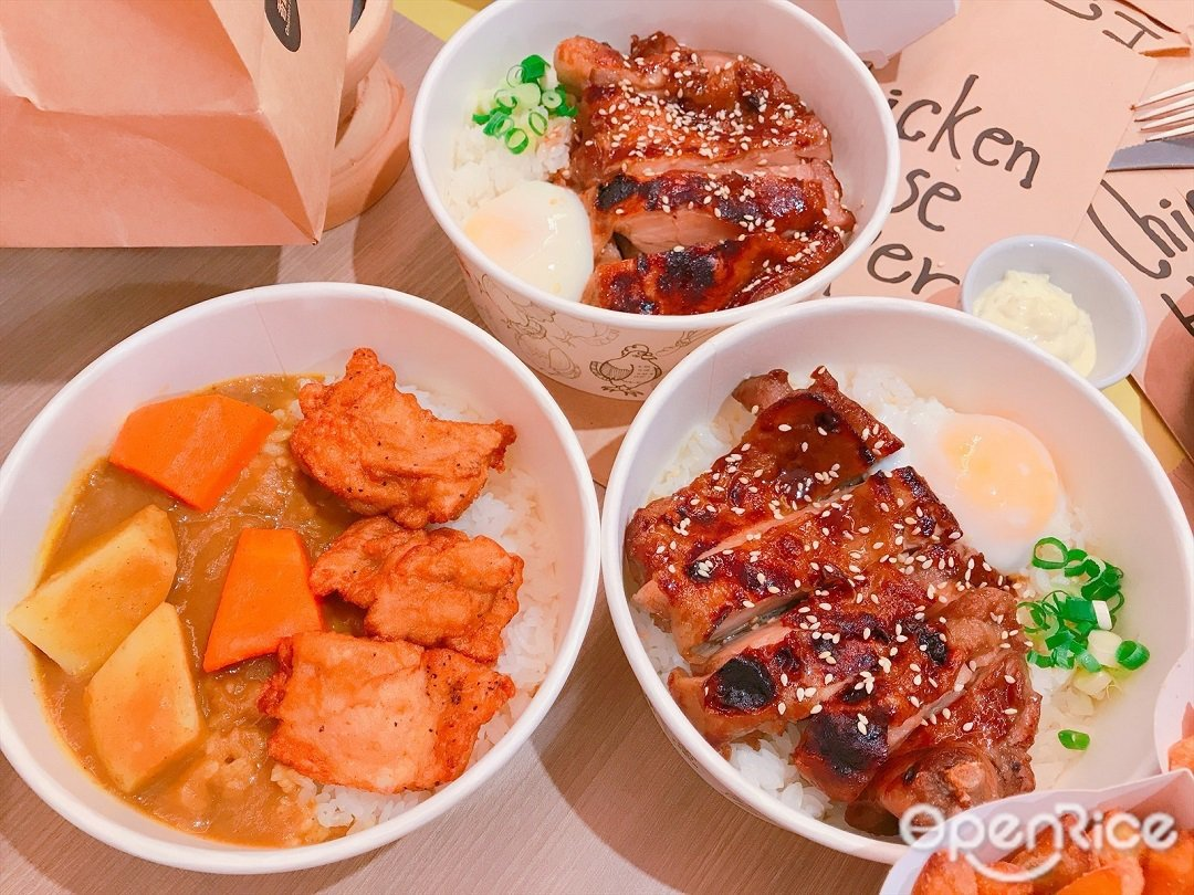 ▲個人獨享也推出醬燒雞腿飯、咖哩炸雞飯等便當形式的個人套餐(150元/份)。