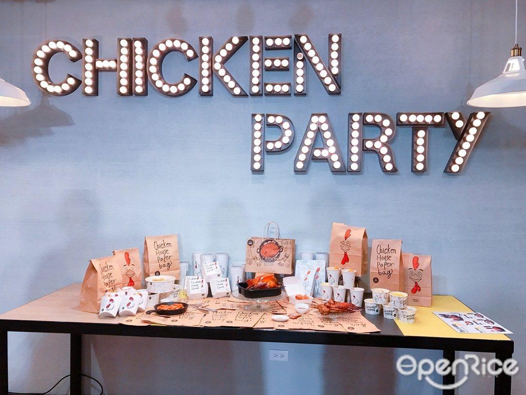 ▲二樓用餐區設有獨立的Party room可提供活動聚餐等