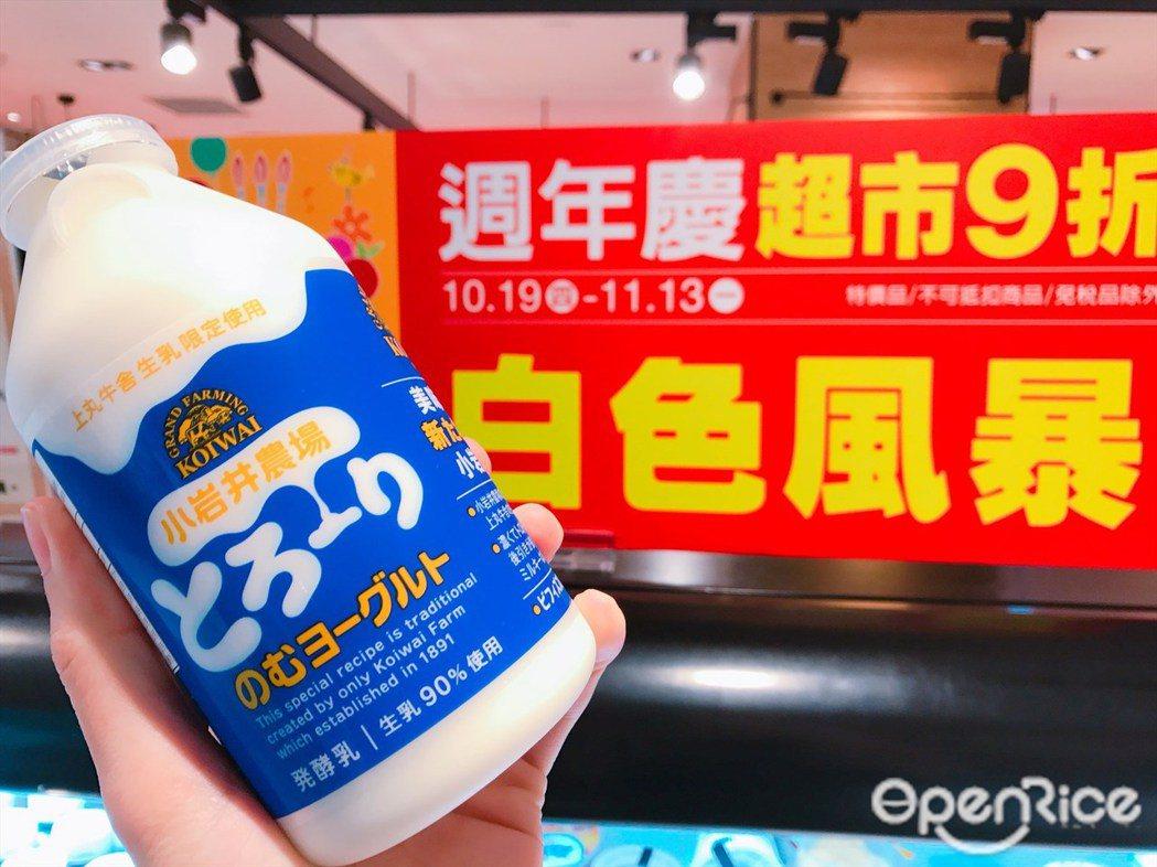 ▲岩手小岩井農場「喝的優格」擁有超濃稠的綿密口感,是大獲日本人喜愛的飲品之一!
