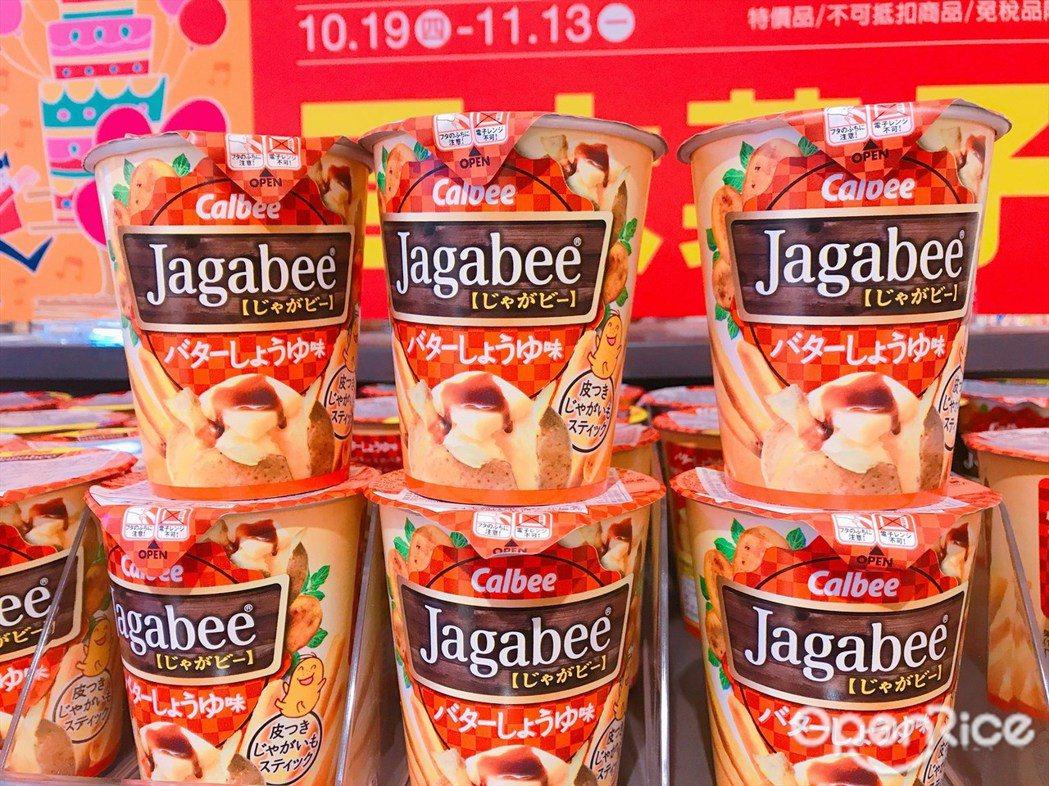 ▲日本百大果子大賞排名第一名的加卡比薯條