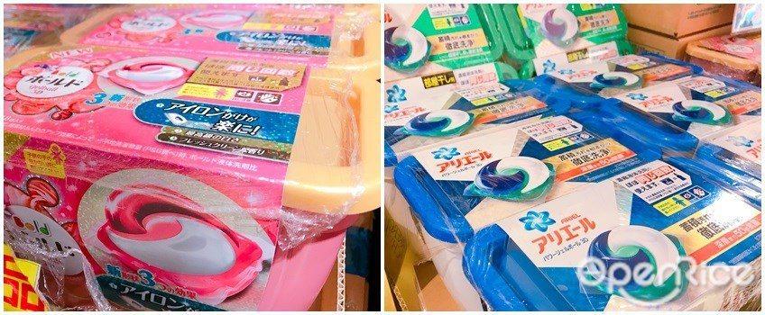 ▲P&G洗衣果凍推出新款白葉香氛(左)與室內專用全新配方