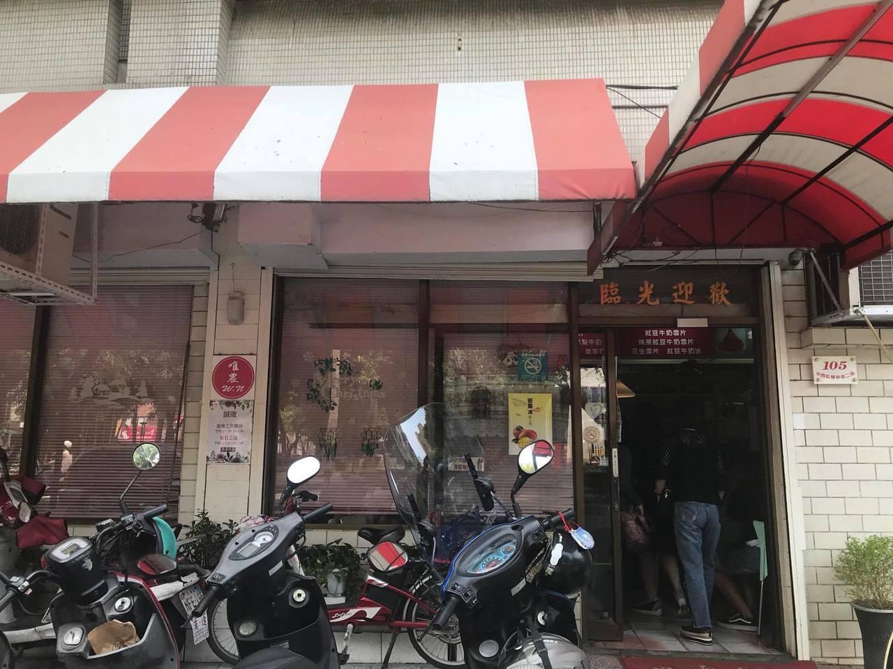 「小豆豆餐飲屋 」改名了,新店名「唯農」取代原先招牌。記者綦守鈺/攝影