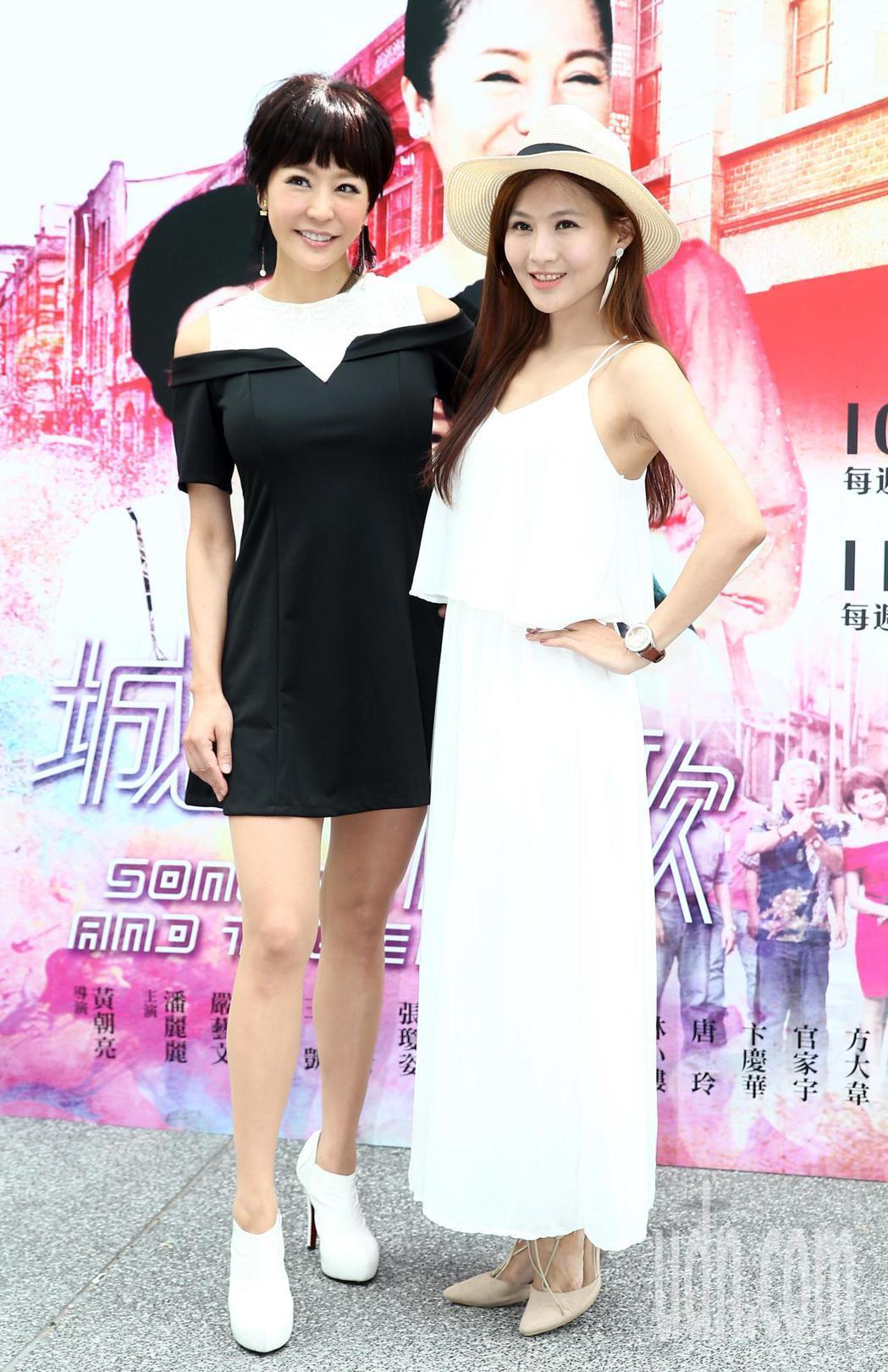 唐玲(左)與賴培培(右)在《城市情歌》飾演母女檔。記者杜建重/攝影