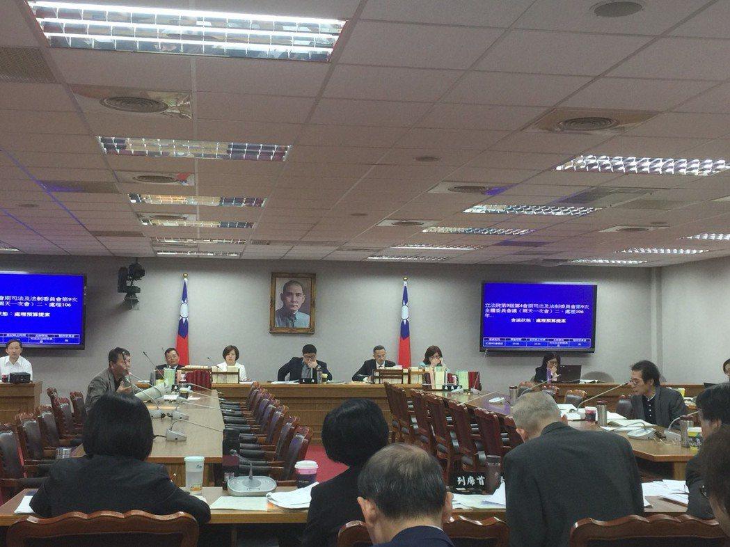 立法院司法及法制委員會今天審查監察院107年度預算案。記者鄭媁/攝影