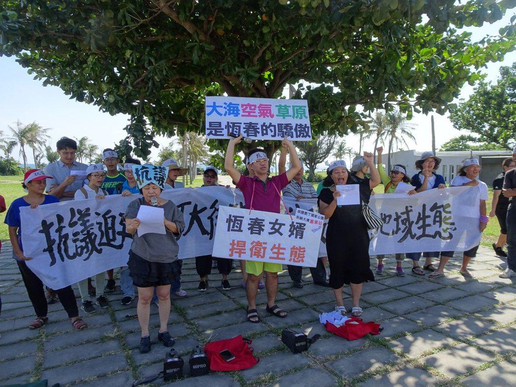 「反對墾丁轉運站」的團體拉布條、吶喊表達訴求。記者潘欣中/攝影
