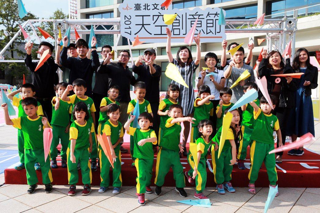 出席來賓與小朋友一起把手中的紙飛機擲出去完成啟動儀式。記者徐兆玄/攝影