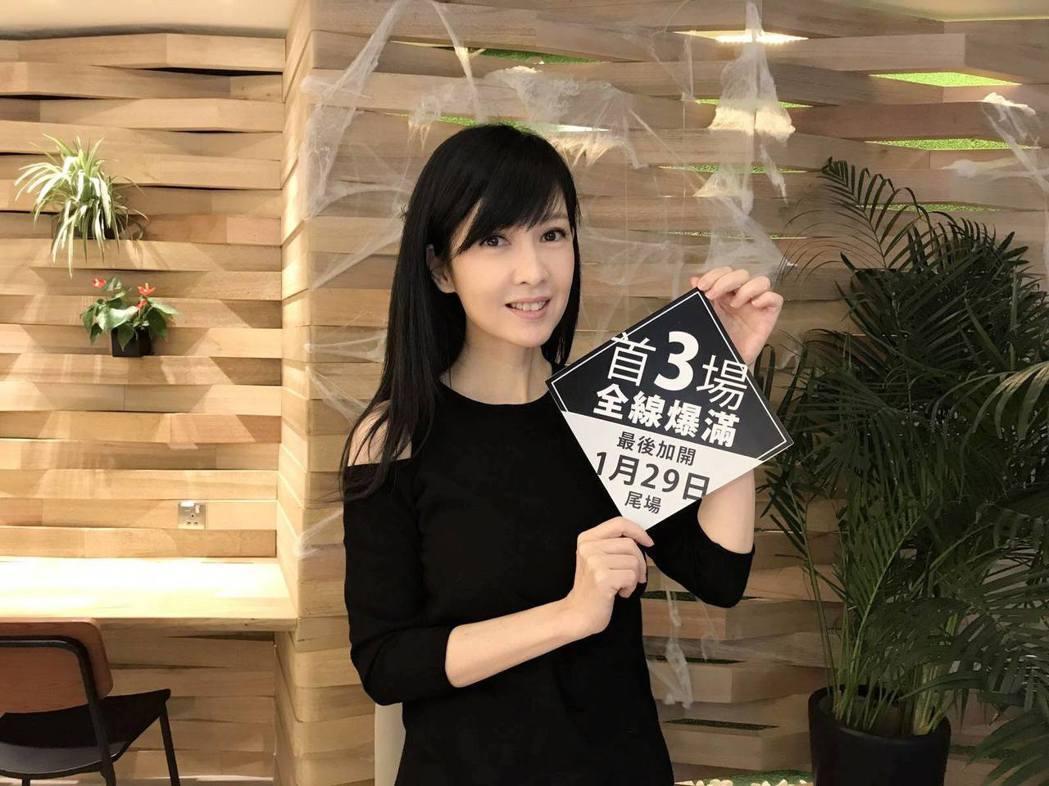 周慧敏明年1月將在香港舉辦4場演唱會。圖/擷自周慧敏臉書