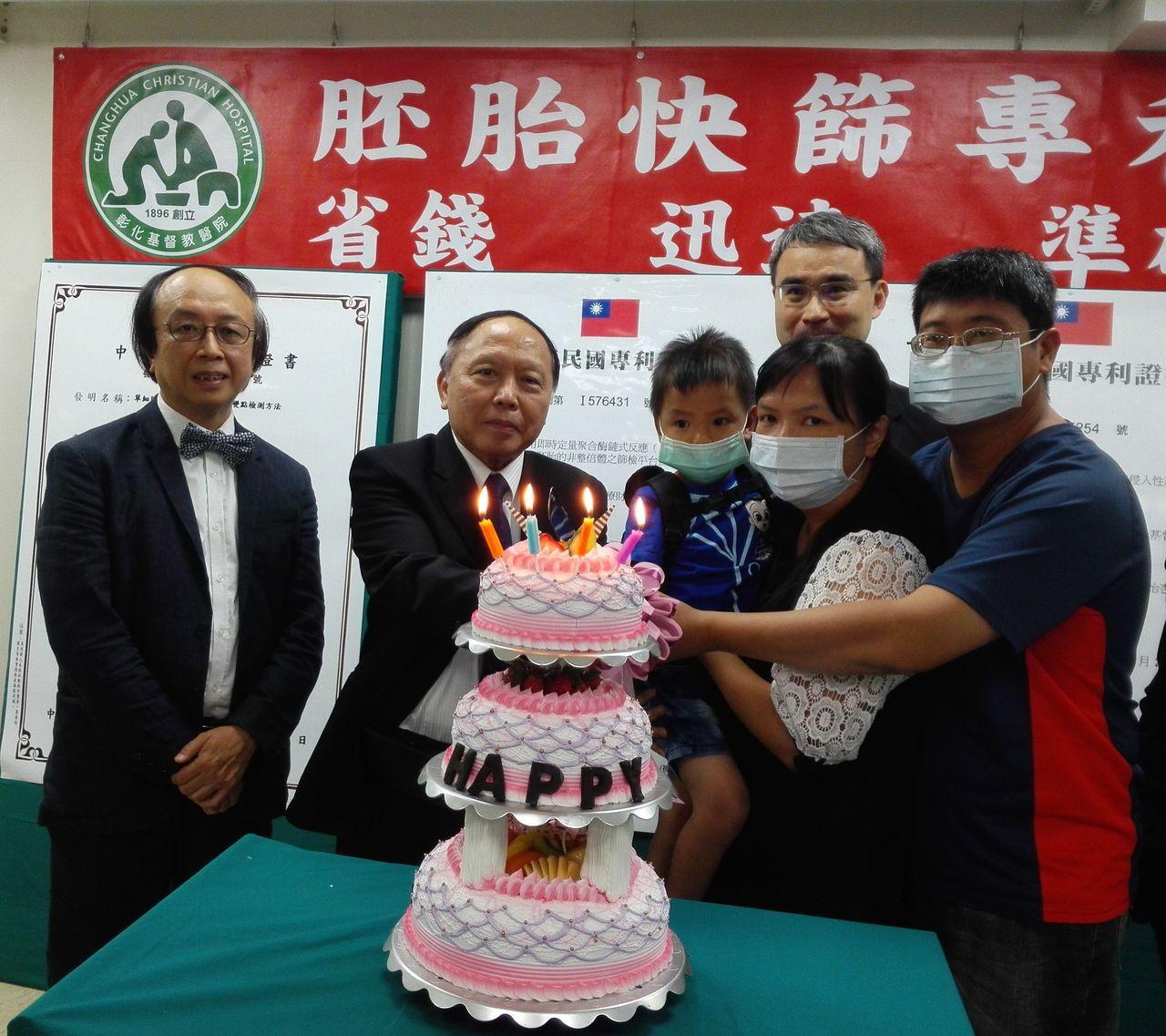 彰基基因醫學部發表qPCR快篩胚胎專利,院長郭守仁(左2)與醫療團隊、如願得子的...