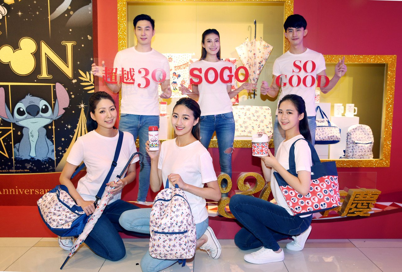 遠東SOGO百貨30周年慶,推出迪士尼經典系列來店禮。記者林俊良/攝影
