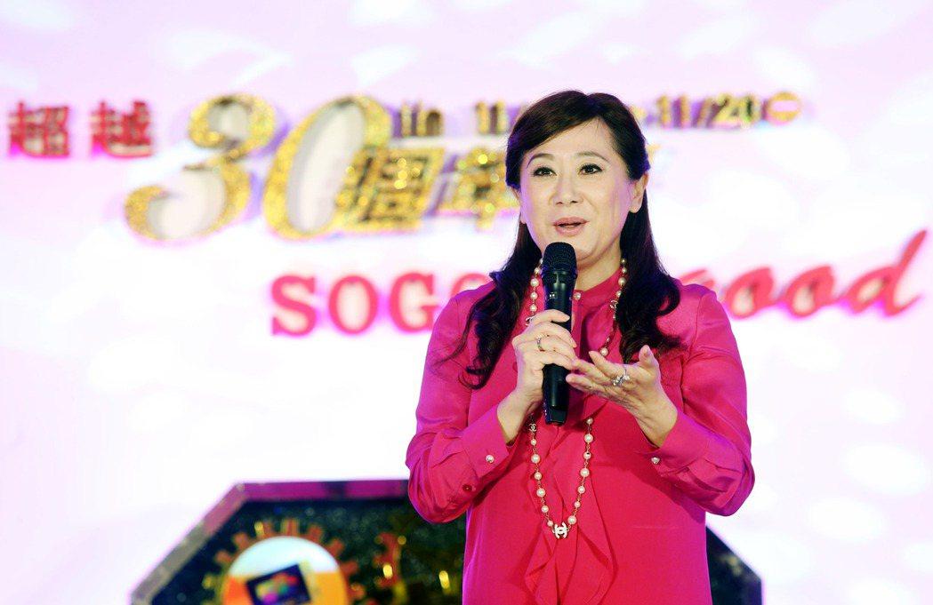 遠東SOGO百貨30周年慶記者會董事長黃晴雯主持啟動儀式並致詞。記者林俊良/攝影