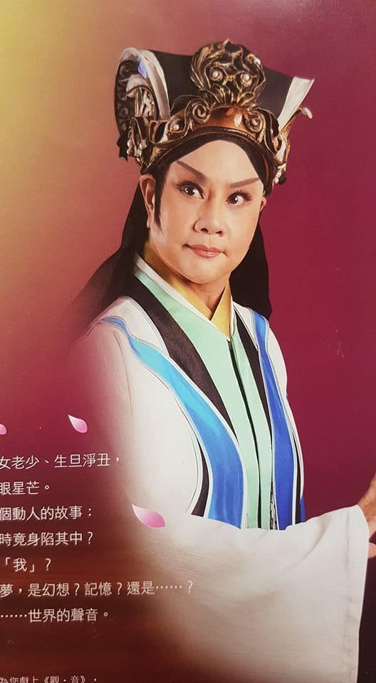 豫劇皇后王海玲扮起男裝,相當威嚴有架式。記者吳佩旻/攝影