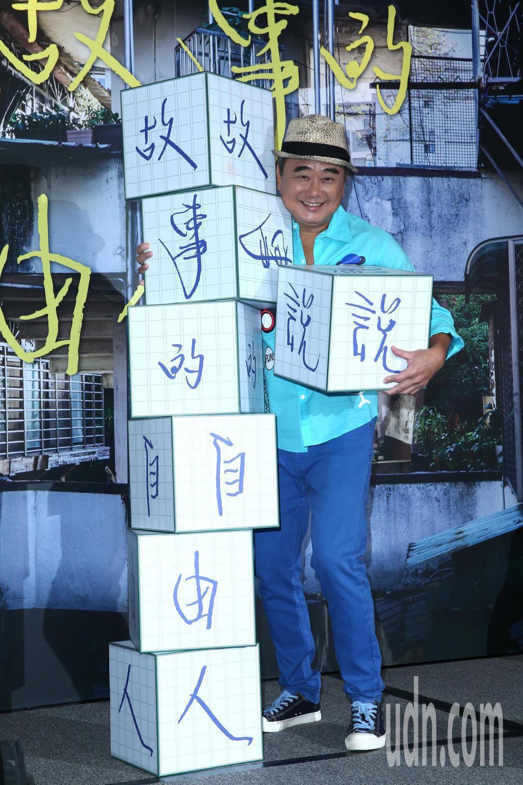 陳昇下午舉行「說故事的自由人」跨年演唱會記者會,正式宣布將在12月30日、31日...