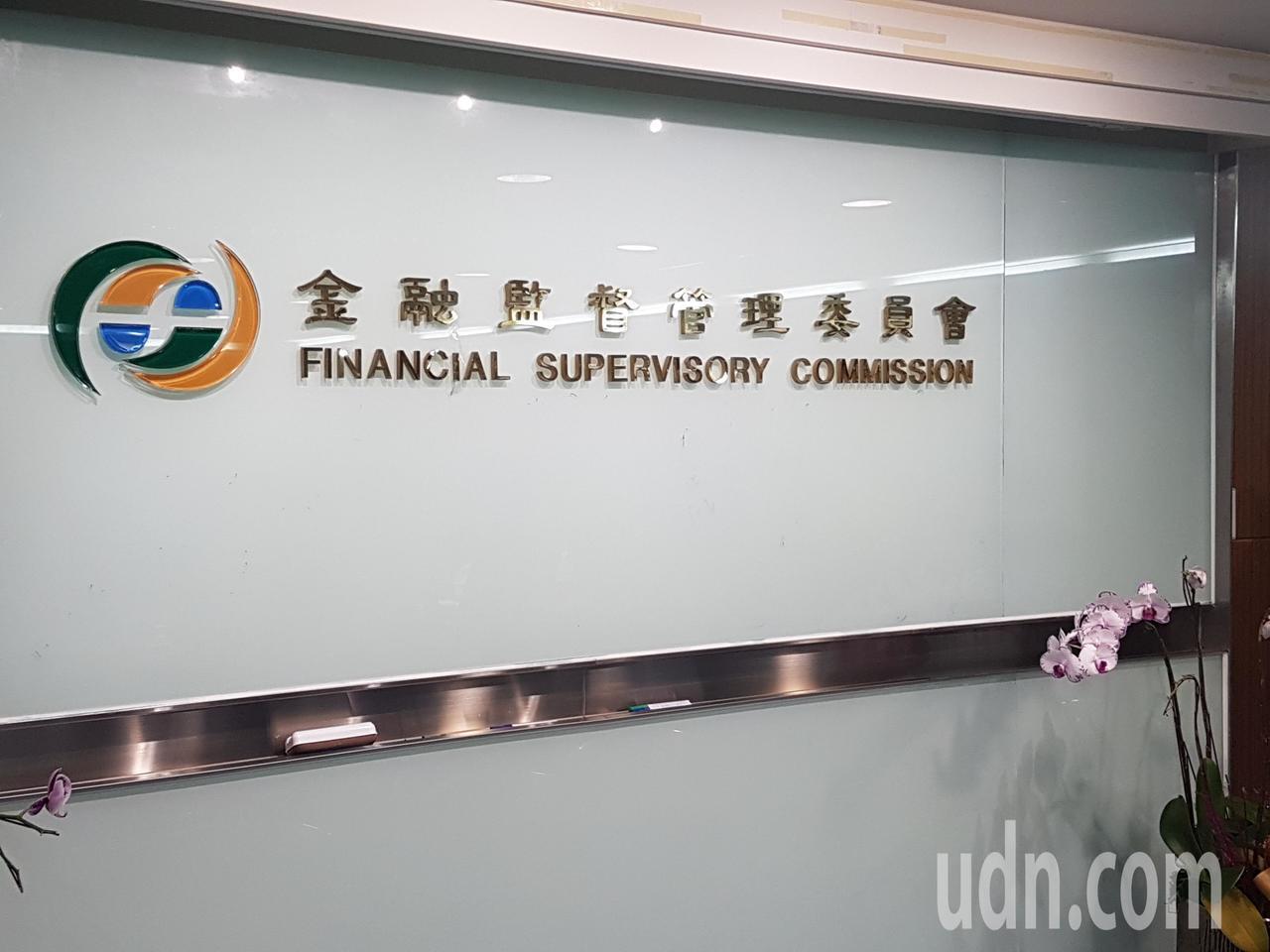 針對慶富獵雷艦聯貸案,金管會銀行局表示,銀行團回報的最大可能損失金額為125億元...