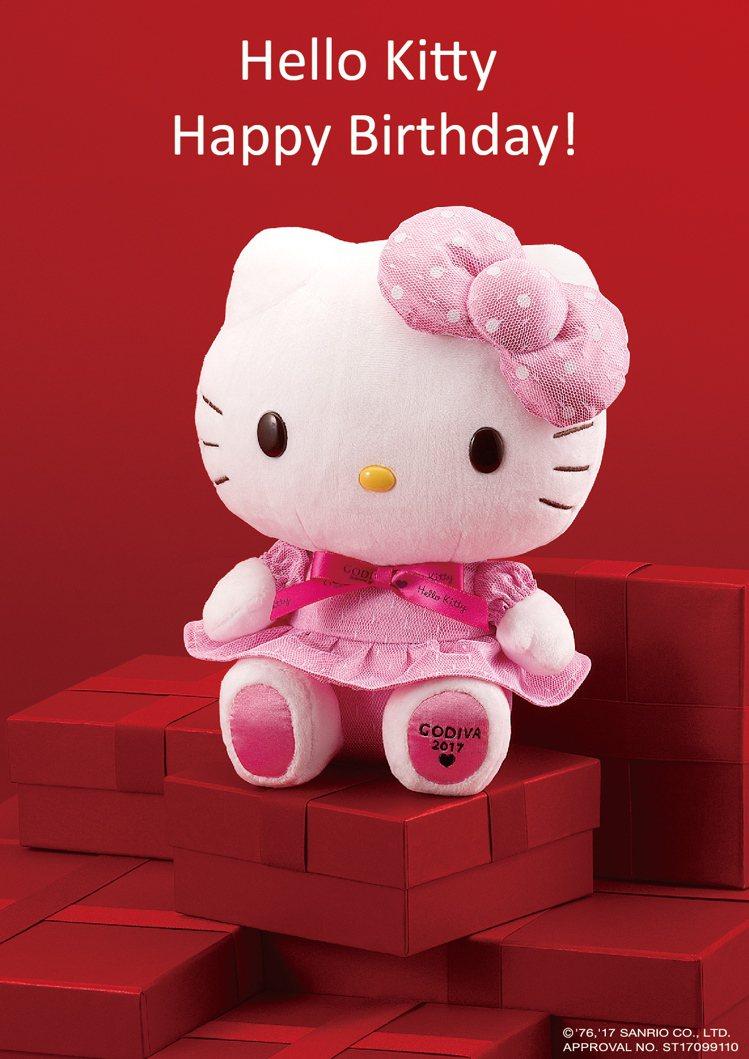 粉紅裙裝Hello Kitty模樣超萌。圖/GODIVA提供