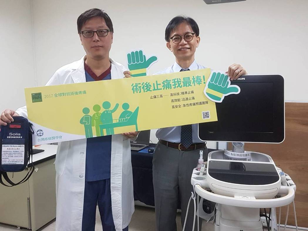 為提升病患術後生活品質,高醫麻醉科主任程廣義(左)、台大麻醉科醫師孫維仁(右)積...