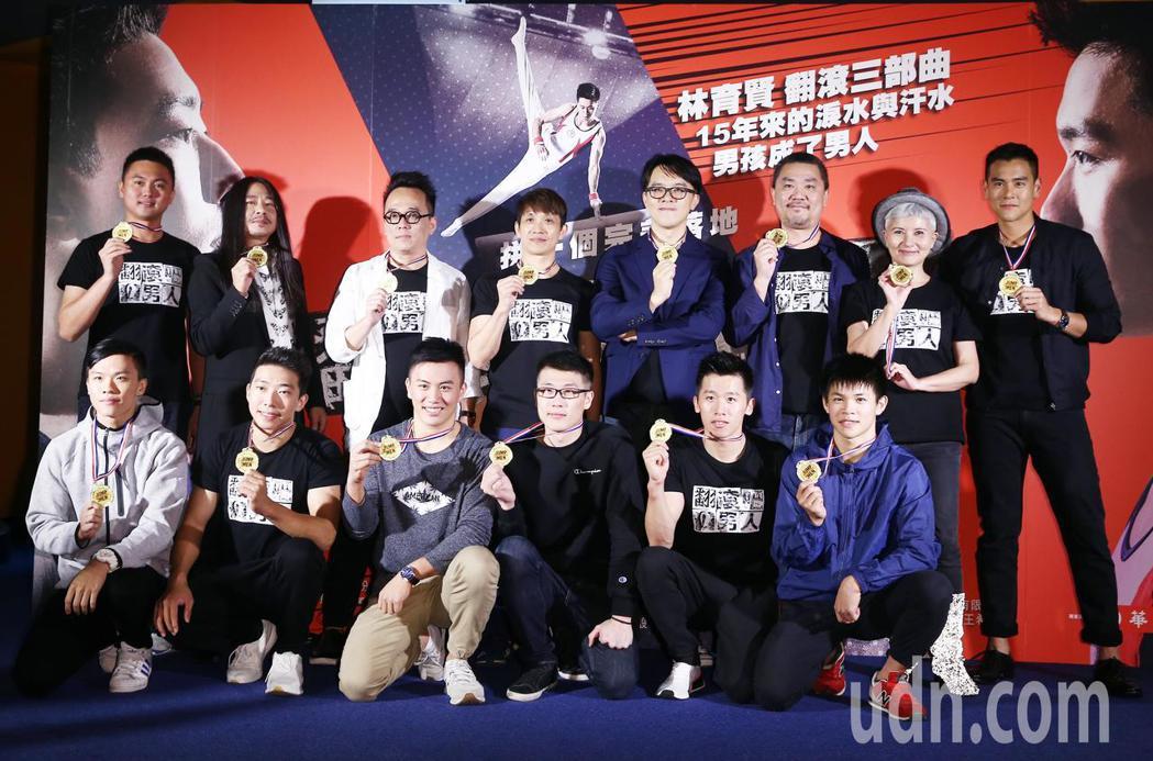 《翻滾吧!男人》10月27日全台上映,下午舉辦首映會。包括監製李烈、黃江豐,導演...