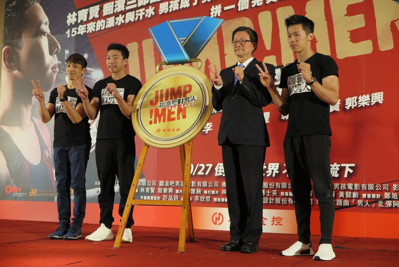 黃克強(左二)目標拚進2020年東京奧運。記者毛琬婷/攝影