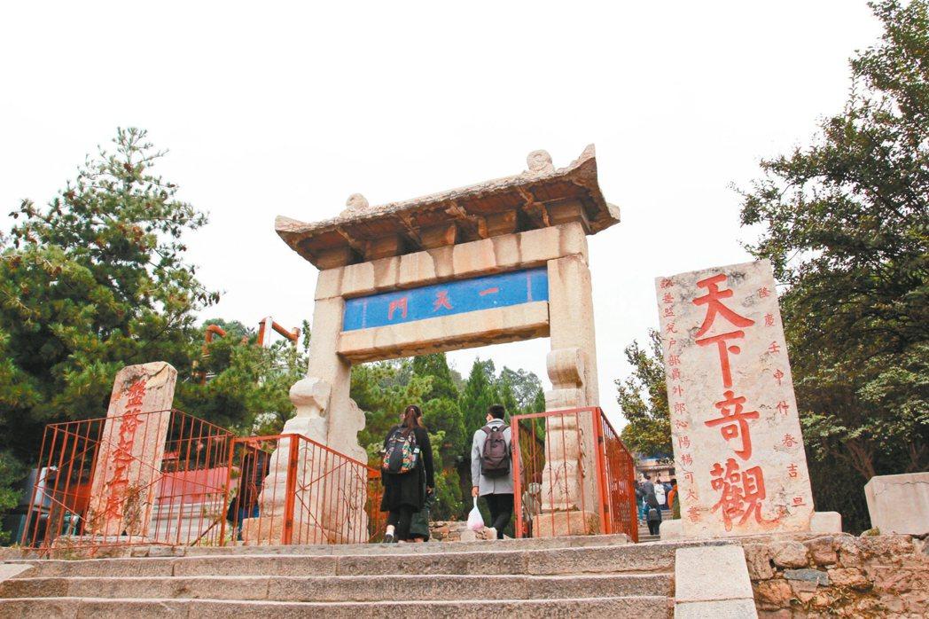 一天門即紅門,位於岱宗坊北,是中線登山的起點。 圖/本報山東泰山傳真
