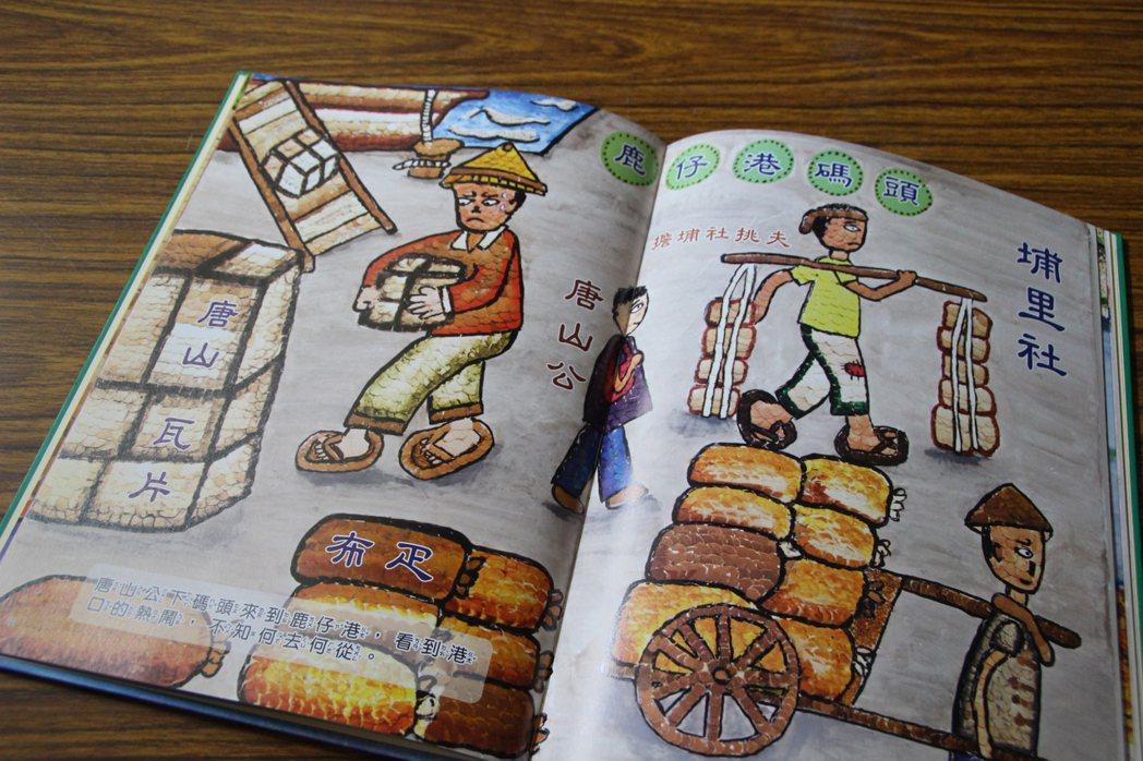 芬園樂齡學習中心寶山班婆婆媽媽以蛋殼作畫,相當有童趣。 記者林敬家/攝影