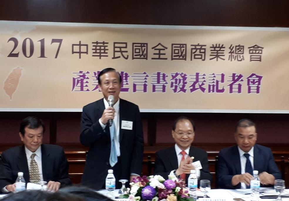 商總發布2017產業建言書,商總理事長賴正鎰(左二)致詞。 商總提供