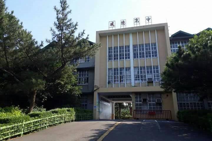 新竹市成德國中有穿堂波浪型屋頂校舍已確定拆除。 記者張雅婷/翻攝