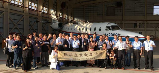 漢翔航空工業副總經理杜旭純(前排左七)與中華卓越經營協會參訪貴賓在追風機前合影。...