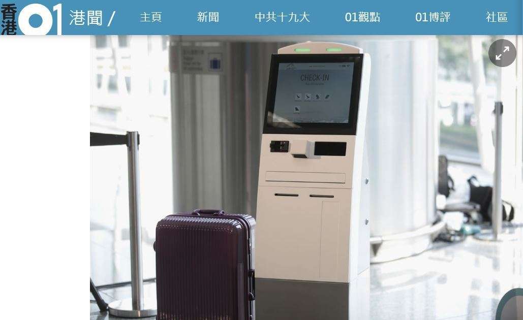 林天福稱相關的設施和系統升級沒有花費太多資金,是正常升級系統所用的錢。取材自香港...