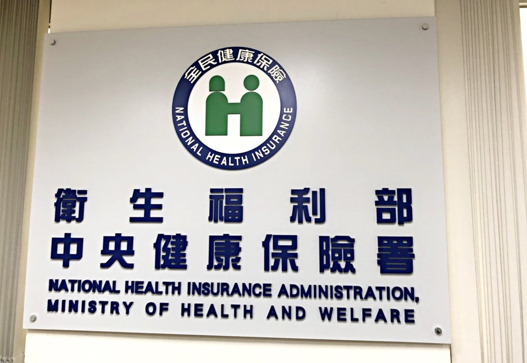 感冒藥、腸胃藥、銀杏萃取物、葡萄糖胺等928項指示藥品,一年用掉健保新台幣17億...