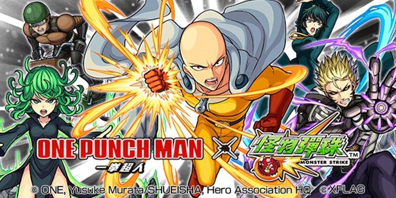 《怪物彈珠》宣布於11月1日至11月14日展開與日本超人氣動漫《一拳超人》合作的...