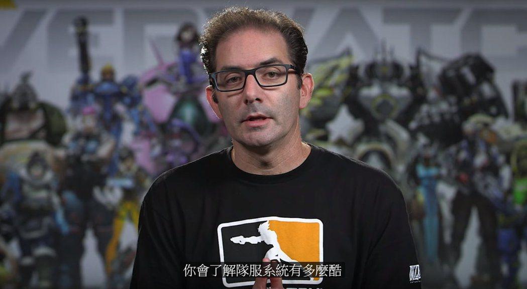 《鬥陣特攻》遊戲總監 Jeff Kaplan