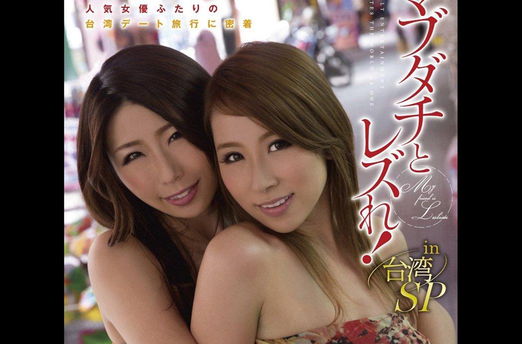 北川篠田在台灣拍同志片。 圖片來源/ DMM