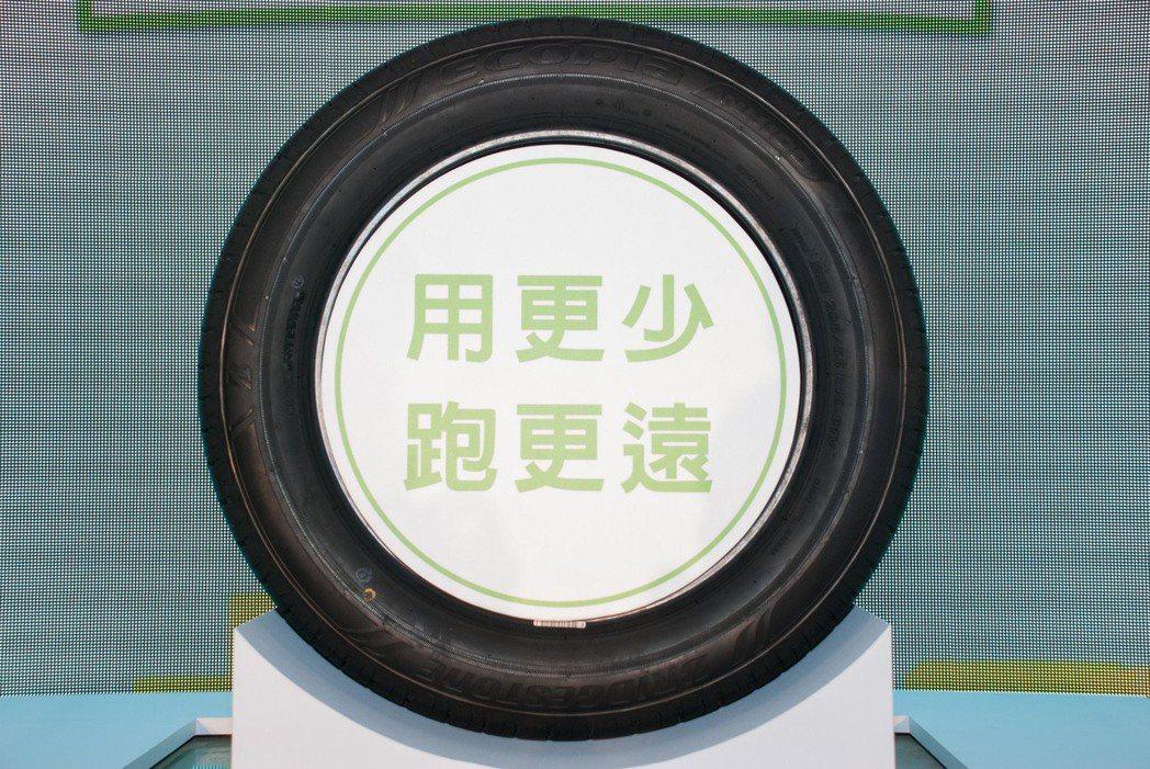 普利司通ECOPIA NH100正式發表。記者林昱丞/攝影