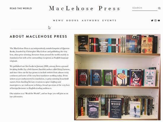 英國出版社Maclehose Press的官網。 圖/摘自網路