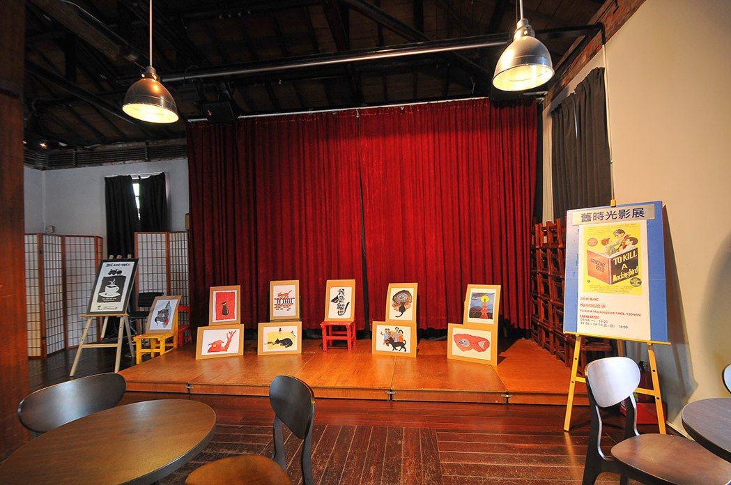 「百果樹紅磚屋」目前由黃大魚文化藝術基金會經營,有許多藝文活動。