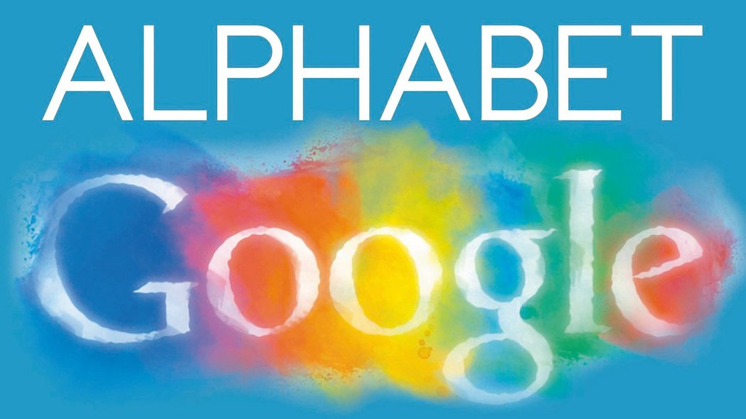 Google廣告收入大增,母公司字母公司第3季財報優於預期。(網路照片)