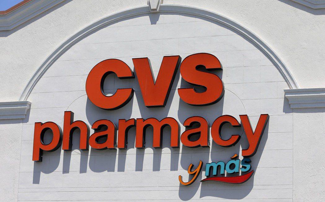 CVS Health有意收購全美第三大保險業者安泰。(美聯社)