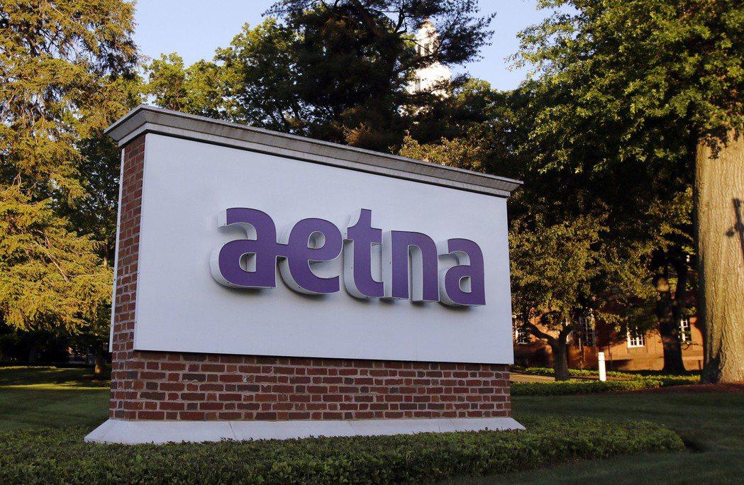 安泰是全美第三大醫療保險業者安泰。(美聯社)