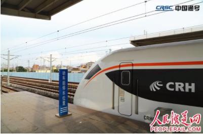 大陸第一條無人駕駛鐵路已經在今年六月開通,連接廣東惠州和東莞的莞惠城際打造的是高...